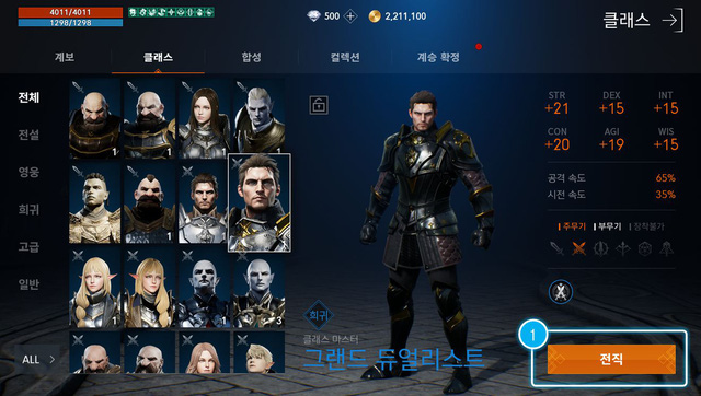 game hay ios, app store, game mới tháng 12. game mới, game hay mobile